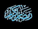فضلیة شهر رمضان  علی سائر الشهور